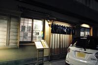 松戸の旨い店あれこれ③(鮨 治平) - しゃしん三昧   ~シグマ、レクサス、着物の日々~