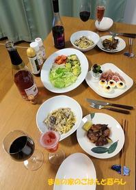 ラムステーキとワイン など ~お給料日のごはん~ - まるの家のごはんと暮らし