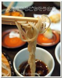 茅場町 長寿庵で蕎麦(旅行・お出かけ部門) - 人形町からごちそうさま