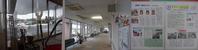 オンリーワン病院の条件と石川県医療情報セミナー - 神野正博のよもやま話