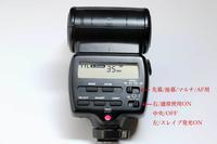 AF-500FTZ 使い方 PENTAX <いまさらシリーズ> - 少年カメラ