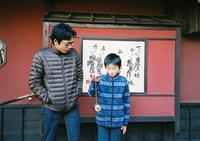 とうふ屋うかい-3- - ayumilife with kate