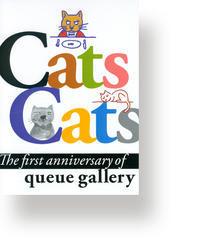展示のお知らせ「CatsCats」  queue gallery (固定記事) - yuki kitazumi  blog