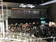 """We  are  MANNISH BOYS!""@Zepp Tokyo - 進め なまけもの ~たゆたう言葉を紡ぎながら"