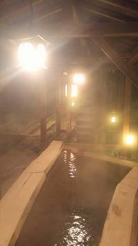 温泉で充電 - サリーハウス☆幸せは日々の中にかくれんぼ