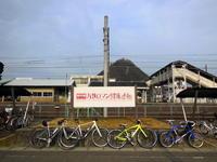 牡蠣ポタ - 速くなくてもいい、強くなくてもいい ただ自転車に乗りたい