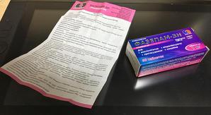 向精神薬擬人化外伝2:Phazepam - 鮠乃薬品