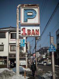 彦根#3 - デーライトなスナップ