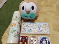 モクロォォォ!会いたかったよぉぉぉぉ!!!!! - 芋蛙日記