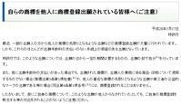 続:青森出身のピコ太郎、クソ商売にめげずがんばれ - RÖUTE・G DRIVE AFTER DEATH