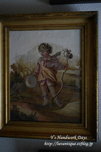 Aubusson cartoon - Y's Handwork Days