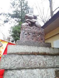 調神社に行ってきました! - Suiko108 News