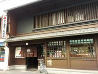 イノダコーヒ本店 - プリンセスシンデレラ