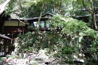 音羽山荘 - レトロな建物を訪ねて