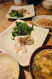 鱈の塩麹焼き - 週末は晴れても、雨でも