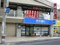 西京銀行海田支店が移転 - 安芸区スタイルブログ-安芸区+海田町・坂町・熊野町-