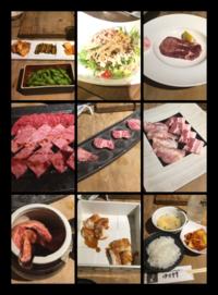 422、  七輪焼肉 ふくの牛 - KRRK mama@福岡 の外食日記