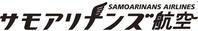 SAMOARINANS AIRLINE - ナミヘイ 東京図案堂