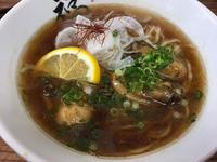 金沢(有松):麺や 福座(フクゾ) 「かき醤油ラーメン」 - ふりむけばスカタン