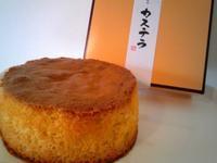 9月15日は敬老の日です☆ - 手作りケーキのお店プペ