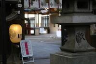 赤坂氷川神社 - 写真日記