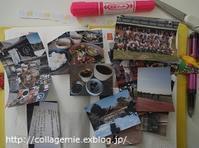 デイリーページに写真を貼るための用紙~ライフログ用ほぼ日手帳 - 自分カルテRで思考の整理を~整理収納レッスン in 三重