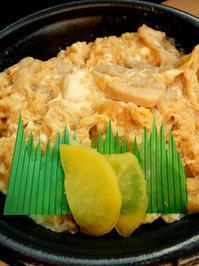 【2/1~】ほっともっと 極うま親子丼【ひっそりリニューアル】 - 食欲記(物欲記)