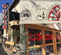 川西 新しく行ったお店 pizza groove/CAFE&BAR DUMBO/ フルーティア/味噌之達人(くらし部門) - my story***