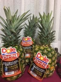 「スウィーティオパイナップル14日間チャレンジ☆モニター」に参加中 - 主婦のじぇっ!じぇっ!じぇっ!生活