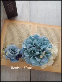 セミオーダー お揃いペアコサージュ  - Bonbon Fleur ~ Jours heureux  コサージュ&和装髪飾りボンボン・フルール