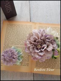お揃いのコサージュ&髪飾り - Bonbon Fleur ~ Jours heureux  コサージュ&和装髪飾りボンボン・フルール