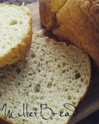 雑穀米と焼きいもの食パン - 料理研究家ブログ行長万里  日本全国 美味しい話