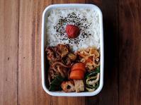 2/1(水)カレーポークチャップ弁当 - おひとりさまの食卓plus