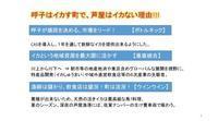 イカのサプライチェーン - 芦屋町議会議員 田島けんどう official blog