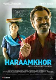 【Haraamkhor】 - ポポッポーのお気楽インド映画