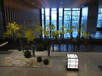The lobby of Four Seasons Hotel in Kyoto - from Japan