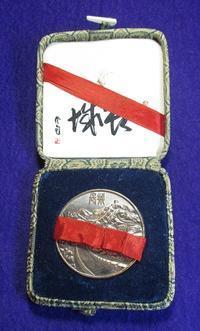 万里の長城記念メダル(中国製) - 軍装品・アンティーク・雑貨 パビリオン