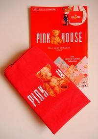 PINK HOUSE 2017 Spring&Summer ムック本 - ダリア日記帳