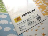 和紙にプリントすると味わいある仕上がりになる 伊勢和紙がオススメ - 手製本クリエイター&切絵コラージュ作家 yukai の暮らしを愉しむヒント