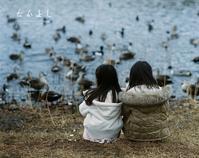 ♯2 はじめましてのオフ会~ なかよし編 (写真部門) - ココロハレ*
