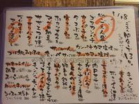 【六本松ごえん情報】閉店まで13日 - Atmos back office! vol.3