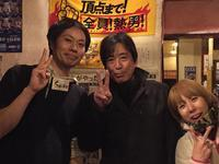 【六本松ごえん情報】閉店まであと5日 - Atmos back office! vol.3