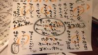 【六本松ごえん情報】閉店まであと3日 - Atmos back office! vol.3