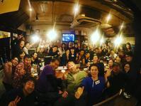 【六本松ごえん情報】閉店まであと2日 - Atmos back office! vol.3