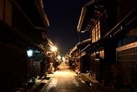 飛騨高山・夜が来る - ちょっとそこまで