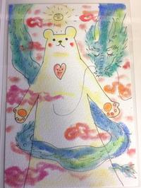 インスピレーションアート - Yuri Miyamoto web個展。