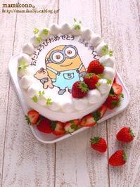 ミニオンズのバースデーケーキ。 - mamikono。~ハレの日のお菓子~