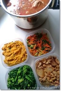 レシピ有☆今週の簡単常備菜と王子の美味しいもの(笑) - 素敵な日々ログ+ la vie quotidienne +