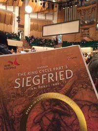 Siegfried in HKG - 雑雑日記(a)