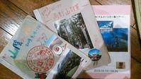 気がつくと旅行している - たなかきょおこ-旅する絵描きの絵日記/Kyoko Tanaka Illustrated Diary